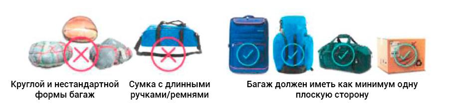 Новые правила регистрации багажа в Международном аэропорту Шарджи